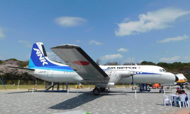 Mitsubishi YS11(Air Nippon JA8731)1969/03-1995/12
