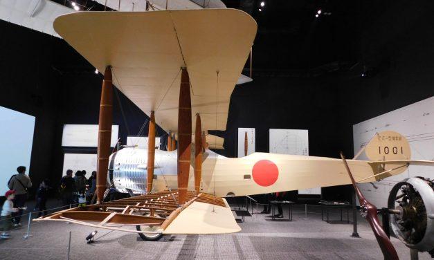 Japan Army  type1 Model2 (Kawasaki)