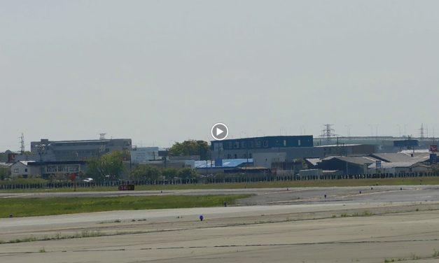 Airport Walk Nagoya(Nagoya Airfield)