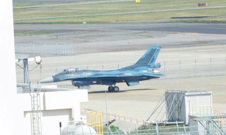 Nagoya Airfield