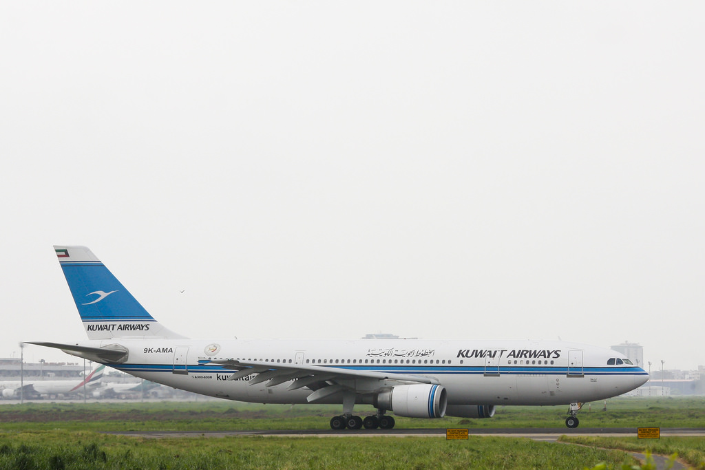 9K-AMA Airbus A300-600 Kuwait Airways Taxying to Runway at VGHS. Shot taken on July 6, 2012
