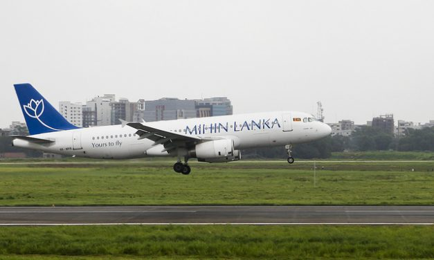 Mihin Lanka Airbus A320-200 (4R-MRB) Landing at Hazrat Shahjalal International Airport Dhaka (VGZR)