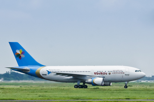 United Airways Airbus A310-324 ( S2-AFW ) taxiing at Hazrat Shahjalal International Airport, Dhaka – VGZR