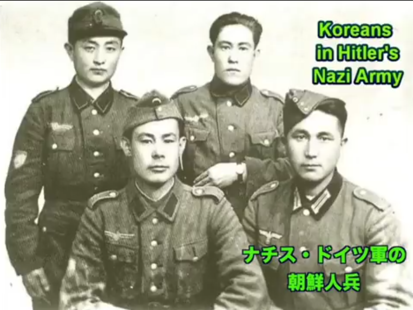 【Fact History】Koreans were enlisting in the Nazis-Germany army & the Imperial-Japan army.