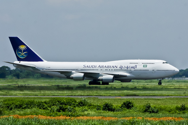 Saudi Arabian Airlines  Boeing 747-441 TF-AMX at the taxiway of Hazrat Shahjalal International Airport, Dhaka – VGZR…